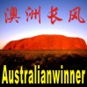Australianwinner.com is one of the fastest growth & highest visiting websites written in English, simplified and traditional Chinese, which provides free information such as: worldwide business information, manufacturers direct purchasing, migration, education, sports, culture, traveling, etc. You may purchase Hundreds of Varieties, Thousands of Style Products from multiple industries on our website.